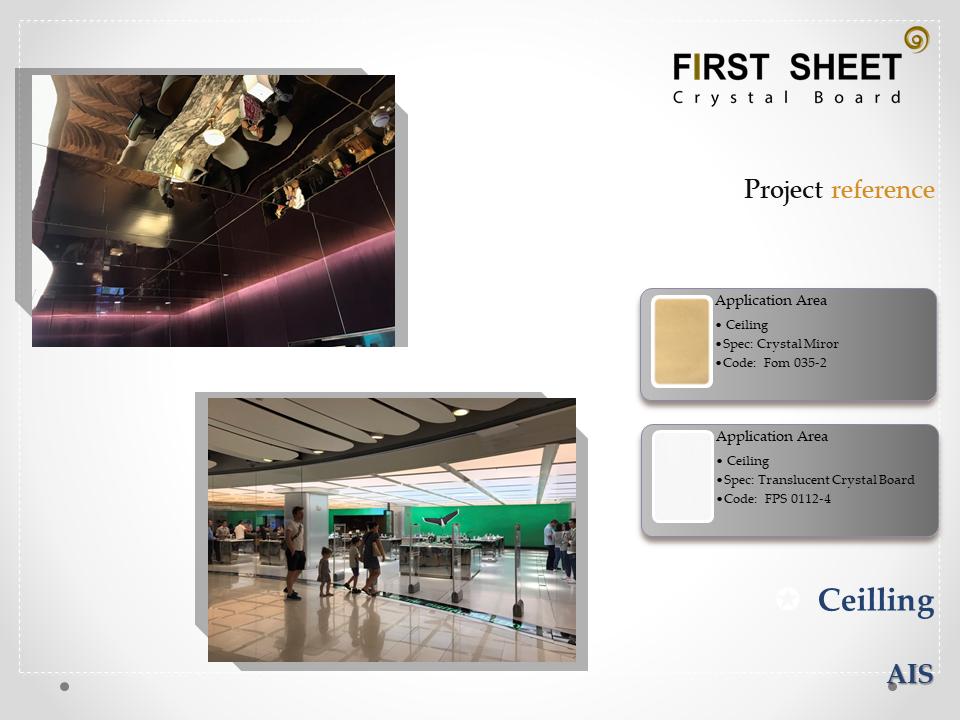 ตัวอย่างโครงการที่ใช้ แผ่นวัสดุปิดผิวคริสตัลบอร์ด วัสดุทดแทนกระจก